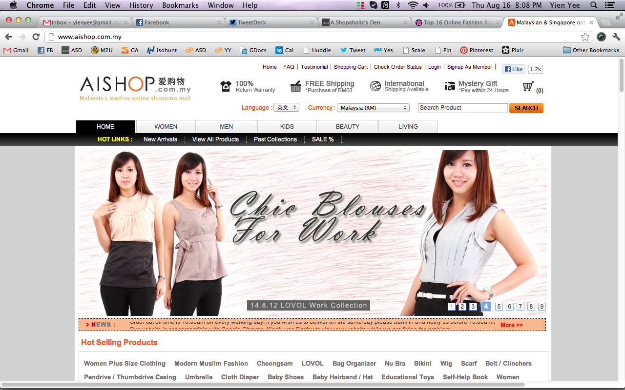 Top 10 most popular clothing stores Clothes stores